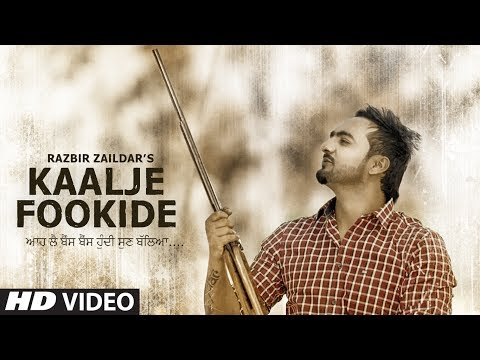 KAALJE FOOKIDE by Razbir Zaildar | Desi Crew | New Punjabi Video Song 2017