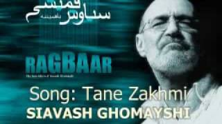 Siavash Ghomayshi Tane Zakhmi -سياوش قميشي تن زخمی