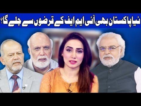 Think Tank With Syeda Ayesha Naaz | 3 August 2018 | Dunya News