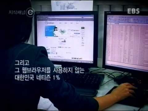 대한민국 네티즌 1%