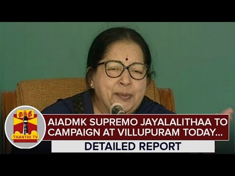 AIADMK-Supremo-Jayalalithaa-to-Campaign-in-Villupuram-Today--Thanthi-TV