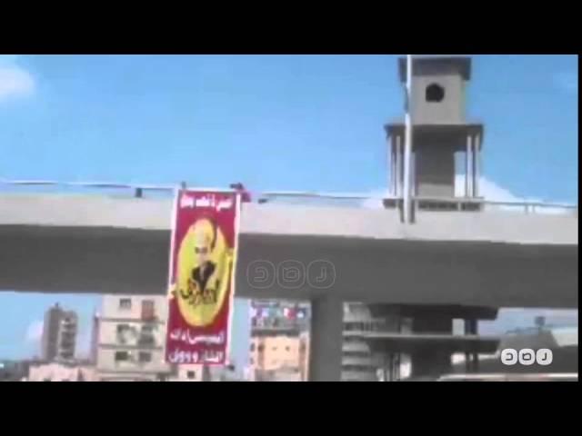 """شباب ضد الانقلاب يرفعون """"بانر"""" مسئ للسيسي بوسط مدينة المحلة"""