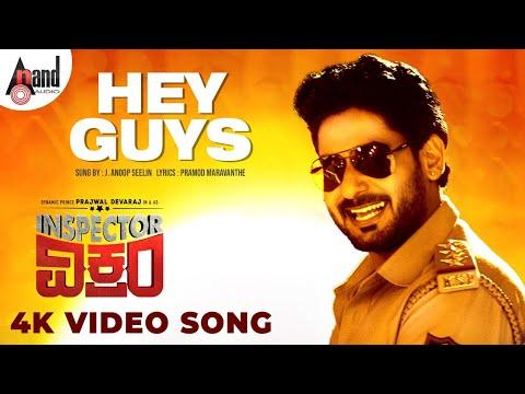 Inspector Vikram | Hey Guys | 4K Video Song | Prajwal Devaraj | Bhavana | J.Anoop Seelin