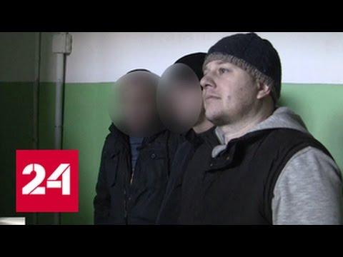 30 квартир за 8 лет: как взяли банду черных риелторов (видео)