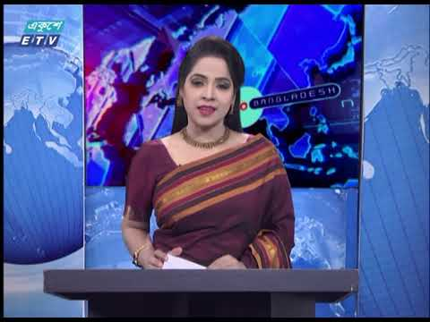 11 Pm News || রাত ১১টার সংবাদ || 31 July 2020 || ETV News
