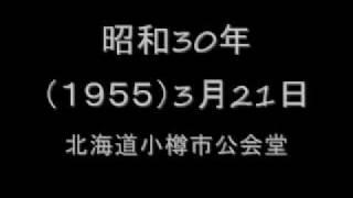 小樽問答① 対決! Nichiren Shoshu Soka Gakkai vs Minobu Sect  Debate in Otaru