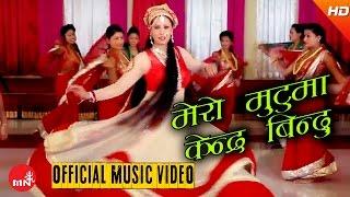 Mero Mutuma Kendra Bindu Pari - Devika KC/Sandeep Neupane