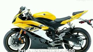 2. 2006 Yamaha YZF R6 -  Specification Features
