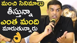 Watch Producer Dil Raju Mind Blowing Answer To Media Question About Drug Scandal ☛ For latest news https://www.tfpc.in, https://goo.gl/pQjhVq ☛ Follow Us ...