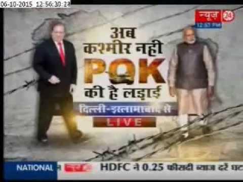 Video भारत-पाकिस्तान से लाइव बहस - अब कश्मीर नही PoK  की है लड़ाई download in MP3, 3GP, MP4, WEBM, AVI, FLV January 2017