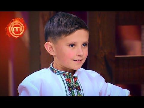 МастерШеф Дети - Сезон 1 - Выпуск 1 - Часть 3 из 10 (видео)