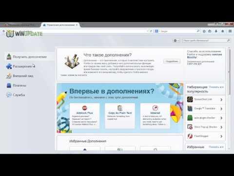 Визуальные закладки в Mozilla Firefox