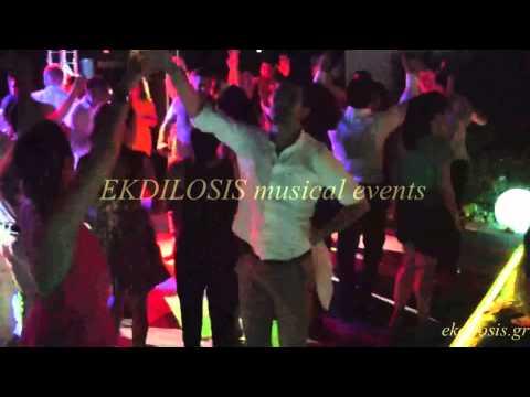 ekdilosis events services.pista xorou