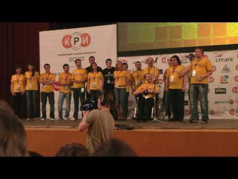 2/4 Церемония вручения премии КРИ Awards 2010