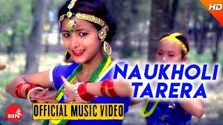 Naukholi Tarera - Rabindra Subedi & Laxmi KC