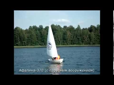 лодка сава 370 видео