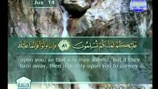 الجزء 14 الربع 6 : الشيخ خالد القحطاني