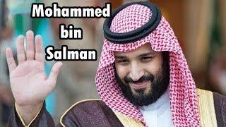Video সৌদি যুবরাজ সালমান কি চায় জানেন? জানলে চমকে উঠবেন! Saudi Crown Prince Mohammed Bin Salman in Bangla MP3, 3GP, MP4, WEBM, AVI, FLV Agustus 2018