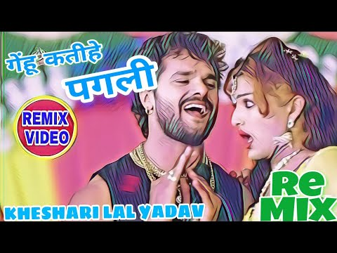 Video Laga Ke fair lovely|| DJ Remix Video || Khesari Lal Yadav|| 2018 download in MP3, 3GP, MP4, WEBM, AVI, FLV January 2017