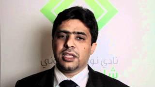 تخصصي- طب امراض القلب - د. نعيم الشعيبي