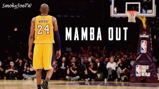 Kobe Bryant -