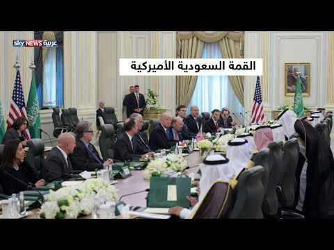 العرب اليوم - شاهد: القمة السعودية الأميركية صفقات بالمليارات