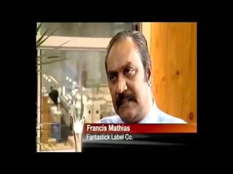 2004 Ethnic Business Awards Finalist – Small Business Category – Franics Mathias – Fantastick Label Company