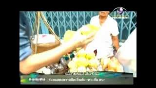 Khon Kun Khon 5 March 2012 - Thai Reality Show
