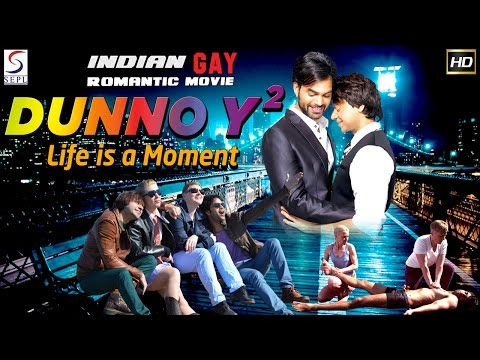 Dunnoy Na Jaane Kyun  2 RELEASED IN 2016
