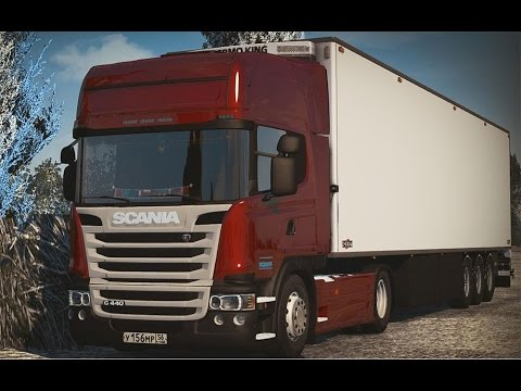 Scania Streamline G440 and R500