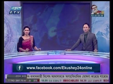 11 Pm News || রাত ১১ টার সংবাদ || 13 January 2020 || ETV News