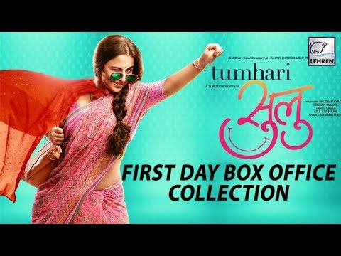 Tumhari Sulu First Day Box Office Collection | Vid