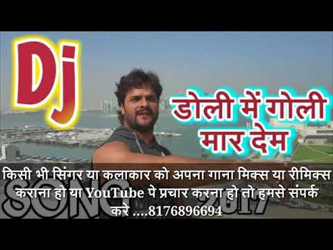 Video Doli me Goli maar Dem Mr Lalchand Kumar download in MP3, 3GP, MP4, WEBM, AVI, FLV January 2017