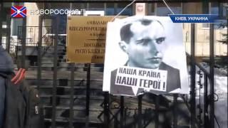 Укрнационалисты повесили портрет Бандеры на посольстве Польши