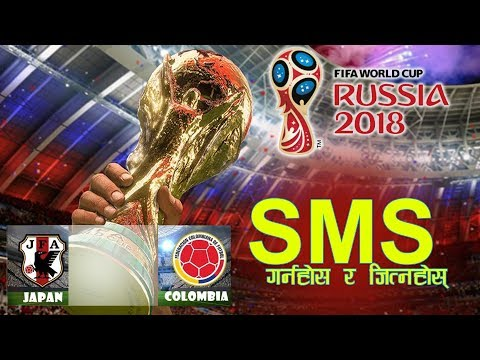 (World  Cup Quiz -6   Japan vs Columbia   SMS & Win Many Prizes   17th June - Duration: 60 seconds.)