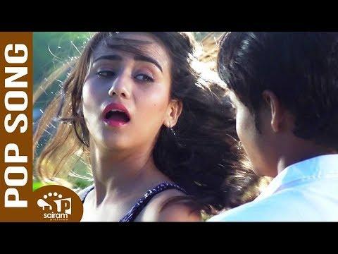 (New Music Video Song || Ye Meri Kanchhi...3 min, 35 sec.)