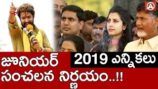 Video Jr NTR is NOT campaigning for TDP in 2019 elections | Political News | Namaste MP3, 3GP, MP4, WEBM, AVI, FLV Maret 2019