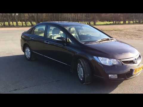 Honda civic hybrid 1 3