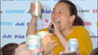 いとうあさこ/「夏のほど酔い女子会 ~いとうあさこと乾杯~」イベント