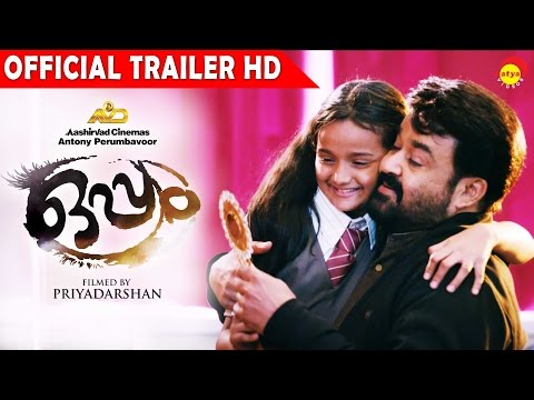 Oppam Movie Picture