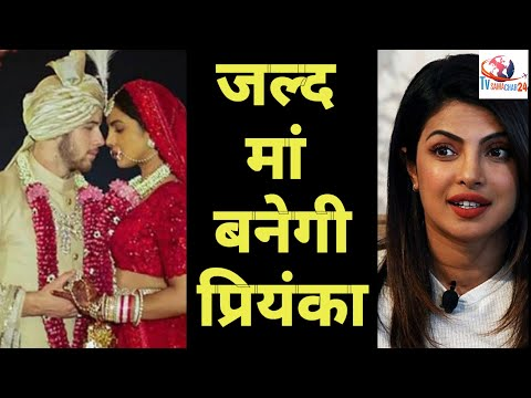Priyanka Chopra Revealed her Pregnancy Plans with Nick Jonas Post Marriage | The Sky is Pink