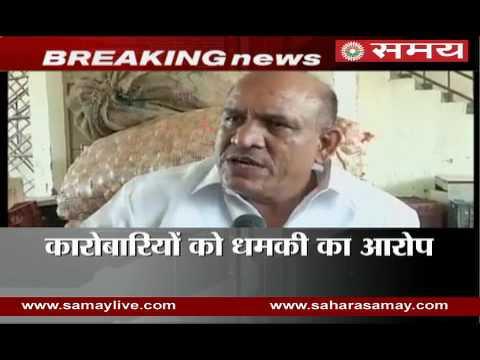 Complaint in Police Station on Deputy CM of Delhi Manish Sisodia
