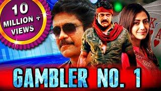 Gambler No. 1 (Kedi) South Hindi Dubbed Blockbuster Action Movie   Nagarjuna, Brahmanandam
