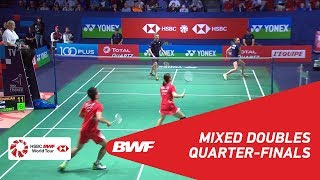 Download Video QF | XD | ZHENG/HUANG (CHN) [1] vs ELLIS/SMITH (ENG) | BWF 2018 MP3 3GP MP4