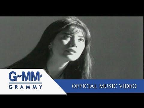 ต่าย เพ็ญพักตร์ - Digital Download : *123 1009799 3 iTunes Download : http://goo.gl/Yvs1mT KKBOX : http://kkbox.fm/3e0stU ชื่อเพลง : คนไม่รักดี ศิลปิน : เพ็ญพักตร์ ศิริกุล คำร...