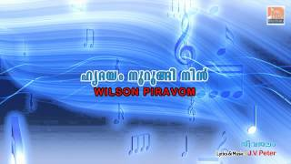 JEEVAJALAM ~ Malayalam Christian Songs Album Promo / Lyrics - J.V Peter /
