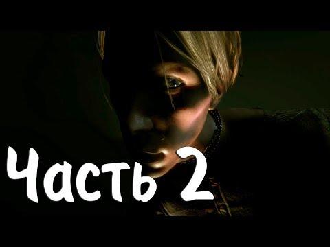 Outlast 2 Прохождение Часть 2 (18+) \