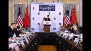 """中美7月19日的全面经济对话陷入僵局,贸易战火药味再起。什么叫""""修昔底德陷阱"""",中美正在掉进这个陷阱吗?"""