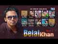 Download Best Of Belal Khan Vol-1 | Super Hits Album | Audio Jukebox | Bangla Song HD Mp4 3GP Video and MP3
