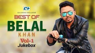 Best Of Belal Khan Vol 1  Bangla Hits Audio Jukebox